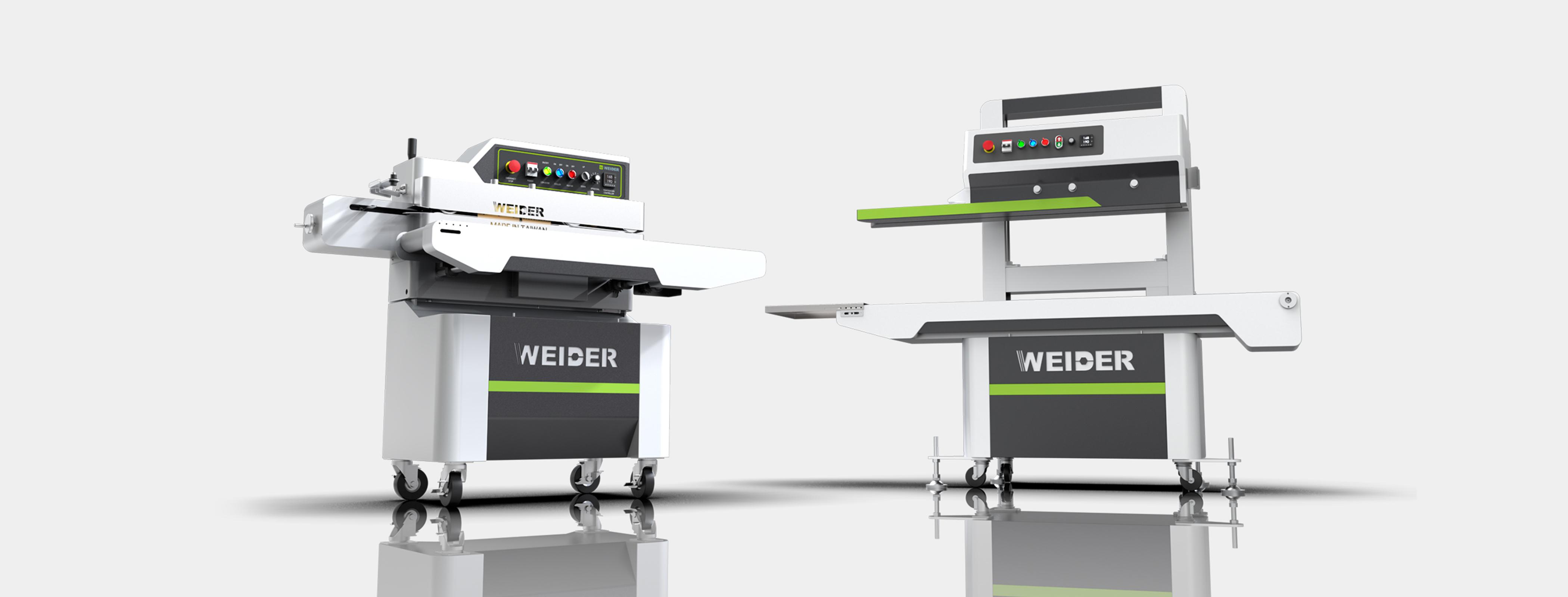 維德機械 - 立/臥式自動封口機